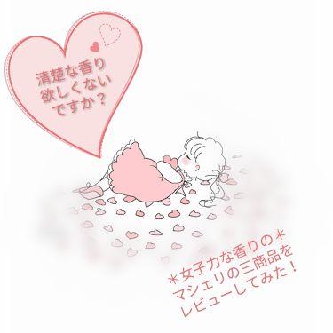 ヘアジュレ (ゆるふわウエーブ) EX/マシェリ/ヘアジェルを使ったクチコミ(1枚目)