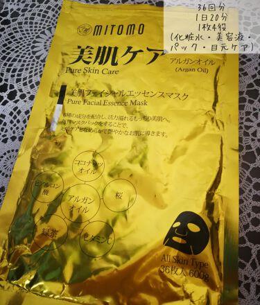 美肌フェイシャルエッセンスマスク/MITOMO/シートマスク・パックを使ったクチコミ(1枚目)