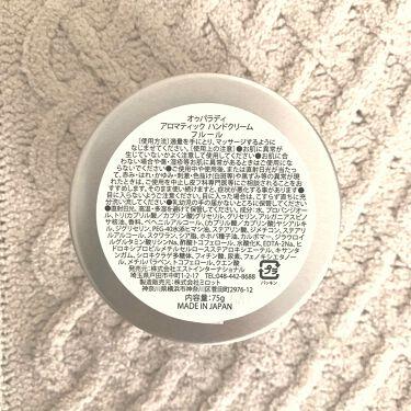 フルール ハンドクリーム(Fleur)/AUX PARADIS /ハンドクリーム・ケアを使ったクチコミ(2枚目)