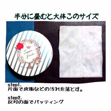 朝用ふき取り化粧水シート/ズボラボ/化粧水を使ったクチコミ(3枚目)