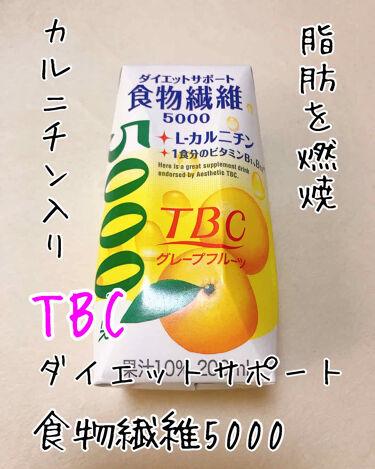 ダイエットサポート食物繊維5000/TBC/その他を使ったクチコミ(1枚目)