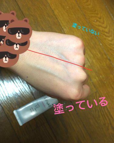AirFit CCクリーム スムース/SUGAO/化粧下地を使ったクチコミ(3枚目)