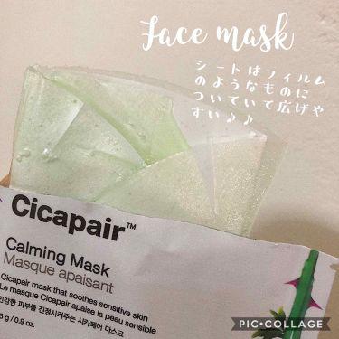 Cicapair Calming Mask/DrJart+(ドクタージャルト)/シートマスク・パックを使ったクチコミ(2枚目)