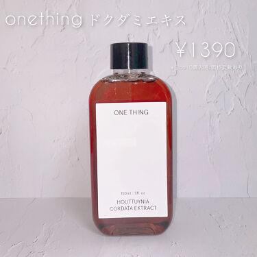 ドクダミエキス/ONE THING/化粧水を使ったクチコミ(1枚目)