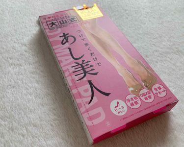 BODY MAKE PAD for Lady/大山式/ボディ・バスグッズを使ったクチコミ(3枚目)