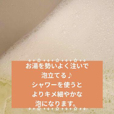 贅沢泡とろ 入浴料 プルメリアガーデンの香り/お湯物語/入浴剤を使ったクチコミ(2枚目)