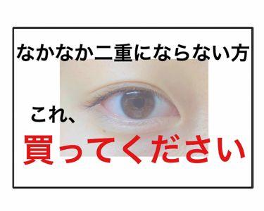 ORIPUCHI/ガールズメーカー/二重まぶた用アイテムを使ったクチコミ(1枚目)