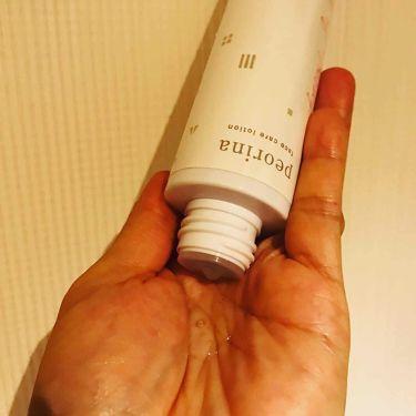 ピオリナ フェイスケアローション/その他/化粧水を使ったクチコミ(3枚目)