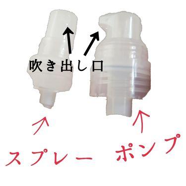 化粧水・敏感肌用・さっぱりタイプ/無印良品/化粧水を使ったクチコミ(4枚目)