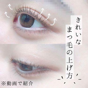 アイラッシュカーラー  213/SHISEIDO/ビューラー by ぴるち ᙏ̤̫