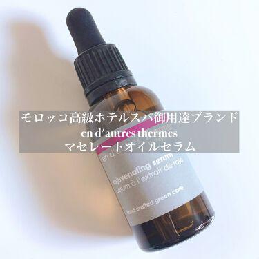 マセレートオイルセラム/アン・ドートル・テルム/美容液を使ったクチコミ(1枚目)