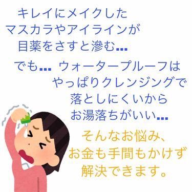 ロートCキューブ m(医薬品)/ロート製薬/その他を使ったクチコミ(1枚目)