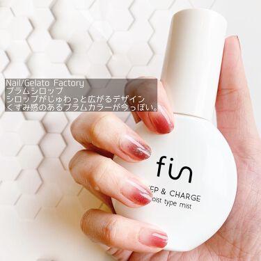 キープ&チャージミスト モイスト/fin(フィン)/ミスト状化粧水を使ったクチコミ(4枚目)
