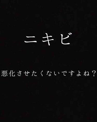 ベピオゲル/その他/その他スキンケアを使ったクチコミ(1枚目)