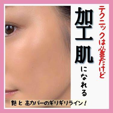 ドラマティックジェリーコンパクト/マキアージュ/クリーム・エマルジョンファンデーション by 椿 めめ子