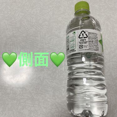 いろはす天然水/日本コカ・コーラ/ドリンクを使ったクチコミ(3枚目)