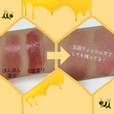 ワンダーハニー 彩り果実のリップネクター/VECUA Honey/リップグロスを使ったクチコミ(3枚目)