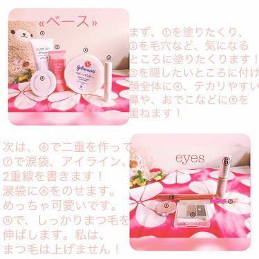 オハナ・マハロ オーデコロン <ヘノヘノ キキ>/OHANA MAHAALO/香水(レディース)を使ったクチコミ(2枚目)