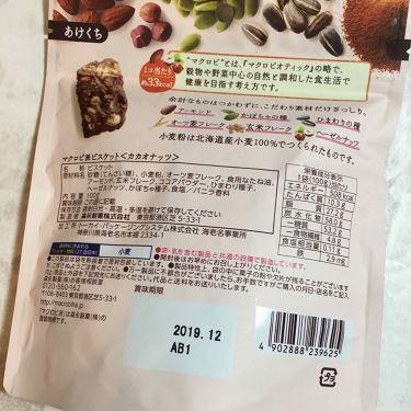 マクロビ派ビスケット/森永製菓/食品を使ったクチコミ(2枚目)