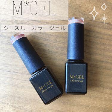 エムジェル シースルージェル Mpetit Japan