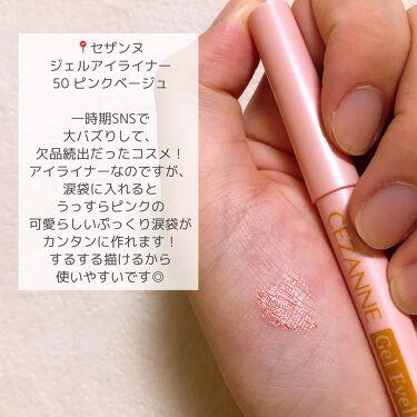 ミス ディオール ブルーミング ブーケ(オードゥトワレ)/Dior/香水(レディース)を使ったクチコミ(6枚目)