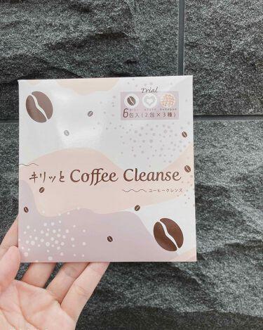 【画像付きクチコミ】美味しくて甘くダイエットをサポートしてくれるコーヒークレンズドリンク♡これ、コーヒー好きだし美味しいし続けやすい♡ダイエットは我慢せずにしたいですよね♡#drcoffee#ドクターコーヒー#コーヒークレンズ#コーヒ...