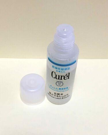 潤浸保湿 ミニセット III とてもしっとり/Curel/トライアルキットを使ったクチコミ(2枚目)