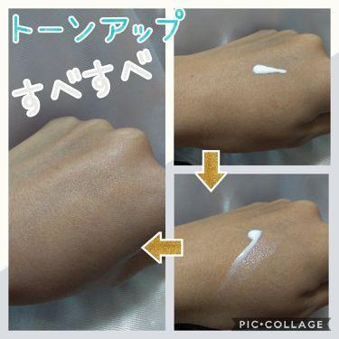 ビオレUV さらさらフェイスミルク/ビオレ/日焼け止め(顔用)を使ったクチコミ(3枚目)