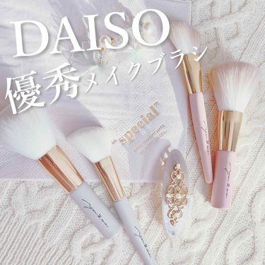 GIRLY CHIC Series/DAISO/メイクブラシ by なまこ@𝕐𝕠𝕦𝕋𝕦𝕓𝕖