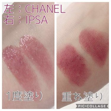 リップスティック LE/IPSA/口紅を使ったクチコミ(3枚目)