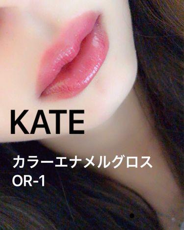チャンユカさんの「ケイトカラーエナメルグロス<リップグロス>」を含むクチコミ