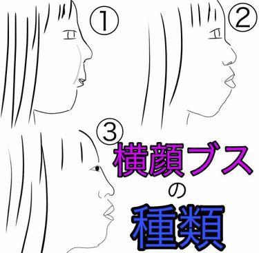 オリジナル ピュアスキンジェリー/ヴァセリン/ハンドクリーム・ケアを使ったクチコミ(2枚目)