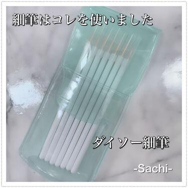 カラフルネイルズ/キャンメイク/マニキュアを使ったクチコミ(6枚目)