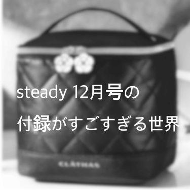 steady.(ステディ) 付録/AG by aquagirl/雑誌を使ったクチコミ(1枚目)