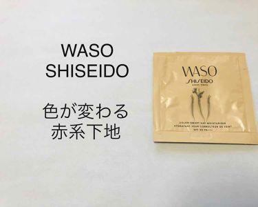 カラー スマート デー モイスチャライザー オイルフリー/WASO(ワソウ)/化粧下地を使ったクチコミ(1枚目)