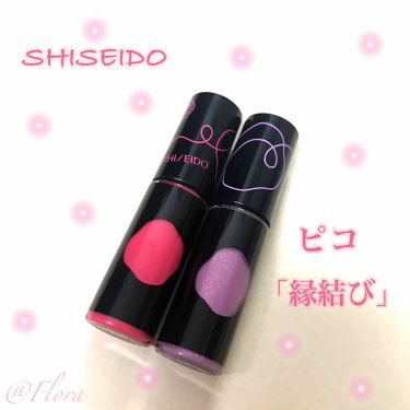 ラッカーインク リップシャイン ピコ/SHISEIDO/リップグロスを使ったクチコミ(1枚目)