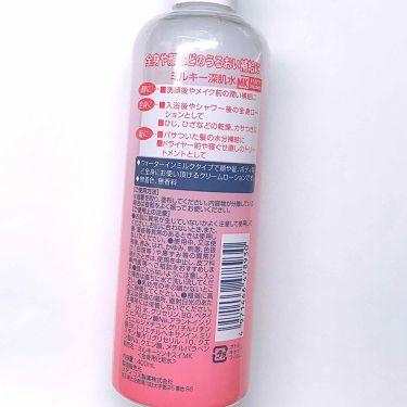 深肌水/深肌水/化粧水を使ったクチコミ(2枚目)