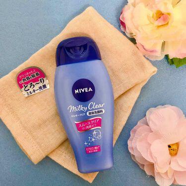 ニベア ミルキークリア洗顔料 スムースクリア/ニベア/洗顔フォームを使ったクチコミ(1枚目)