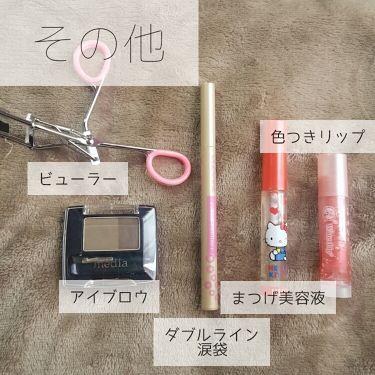 カバーパーフェクト チップ コンシーラー/the SAEM/コンシーラーを使ったクチコミ(3枚目)