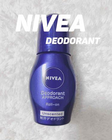 ニベア デオドラント アプローチ ロールオン ホワイトソープの香り/ニベア/デオドラント・制汗剤を使ったクチコミ(1枚目)