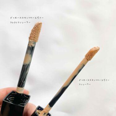 ディオールスキン フォーエヴァー コンシーラー/Dior/コンシーラーを使ったクチコミ(4枚目)