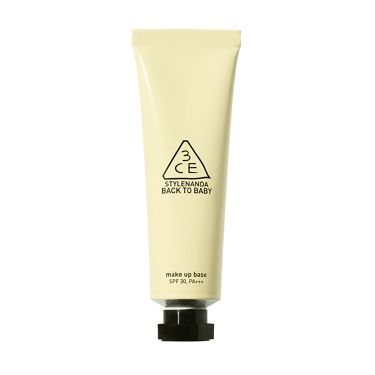 back to baby make up base CREAM YELLOW
