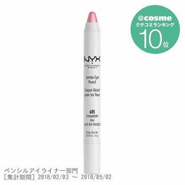 ジャンボ アイ ペンシル/NYX Professional Makeup/パウダーアイシャドウを使ったクチコミ(1枚目)