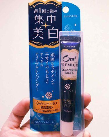 Nicochanさんの「オーラツーOra2 ペースト<歯磨き粉>」を含むクチコミ