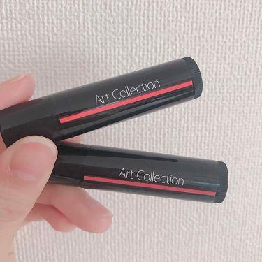AT オイルインリップ/Art Collection/リップケア・リップクリームを使ったクチコミ(1枚目)