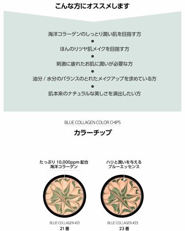 VT コラーゲンパクト/VT Cosmetics/クリーム・エマルジョンファンデーションを使ったクチコミ(4枚目)