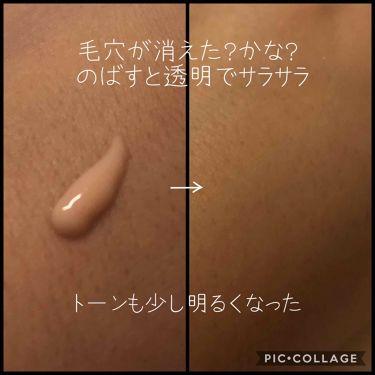 ディオール バックステージ フェイス & ボディ プライマー/Dior/化粧下地を使ったクチコミ(2枚目)