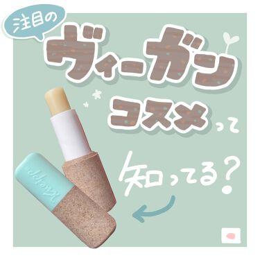 オーガニック リップバーム スペアミントの香り/クナイプ/リップケア・リップクリームを使ったクチコミ(1枚目)