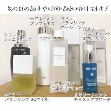 アンフィネス ダーマ パンプ ミルク/ALBION/乳液を使ったクチコミ(3枚目)