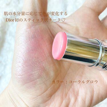 スティック グロウ/Dior/ジェル・クリームチークを使ったクチコミ(2枚目)